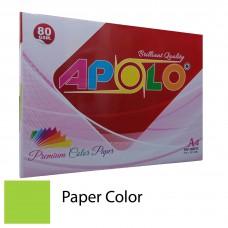 Apolo A4 Premium Color Paper (500 Sheets) (Cyber HP Green)