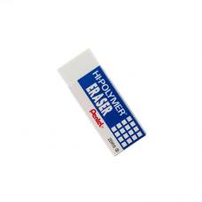 Pentel Hi-Polymer Eraser(Medium)