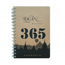 Mega Heritage 365days Diary 170pgs (147mm x 208mm)